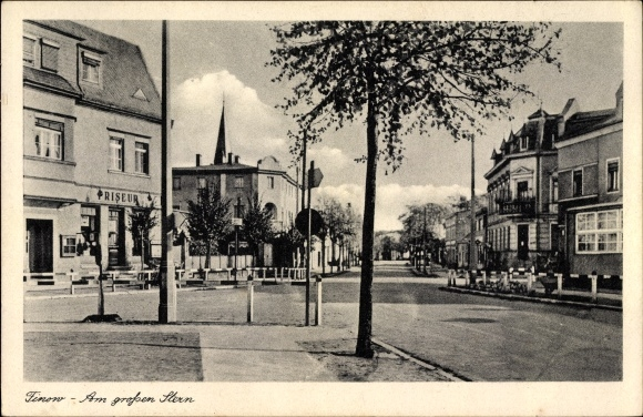 ansichtskarte postkarte finow eberswalde im kreis barnim partie am gro en stern f. Black Bedroom Furniture Sets. Home Design Ideas
