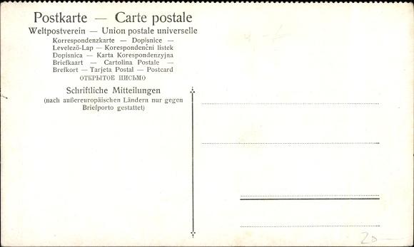 Ansichtskarte Postkarte Kaiserin Elisabeth Von Akpoolde