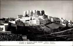 Postcard Patmos Griechenland, Le Monastere, Blick auf den Ort und das Kloster