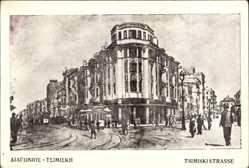 Künstler Ak Saloniki Griechenland, Tsimiskistraße, Passanten, Gebäude