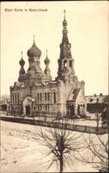 Postcard Brest Litowsk Weißrussland, Blaue Kirche im Winter