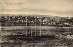 Postcard Kumanovo Mazedonien, Vue totale de Coumanovo, Felder, Ort