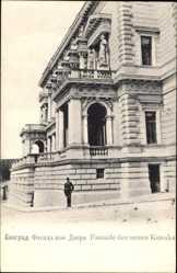 Postcard Belgrad Serbien, Fassade des neues Konaks, Statuen
