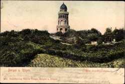 Postcard Bergen auf der Insel Rügen, Blick auf den Arndt Turm
