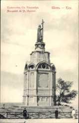 Postcard Kiew Ukraine, Monument de St. Vladimir, Heiligenstatue
