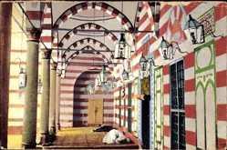 Ak Damaskus Syrien, Mosquee de Senanie, Muslime beim Gebet, Moschee