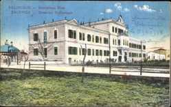 Postcard Saloniki Griechenland, Orphélinat Grec, Greecian Orphanage, Waisenhaus