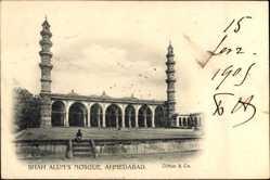 Postcard Ahmedabad Indien, Shah Alum's Mosqué, Moschee, Minaretttürme