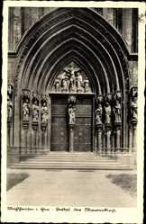 Postcard Mühlhausen im Oberpfälzer Neumarkt Bayern, Portal der Marienkirche