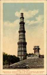 Postcard Delhi Indien, Qutab Minar, Sieges und Wachturm