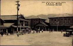 Postcard Tsuruga Japan, Front view of Tsuruga Station, Bahnhof