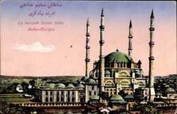 Postcard Selim Türkei, La Mosquée Sultan Selim, Selim Moschee