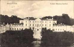 Ak Białystok Ostpreußen, Partie am Kaiser Nikolaus Institut
