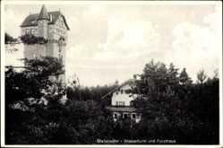 Postcard Grafenwöhr im Oberpfälzer Hügelland Bayern, Wasserturm u. Pension Forsthaus