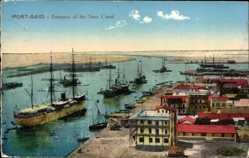 Postcard Port Said Ägypten, Entrance of the Suez Canal, Dampfschiffe im Kanal