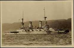 Foto Ak Deutsches Kriegsschiff, SMS Kaiser Friedrich der Große, Linienschiff