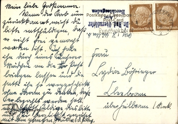 Gedicht Postcard Herrlich Wie Am Ersten Tag Akpoolcouk