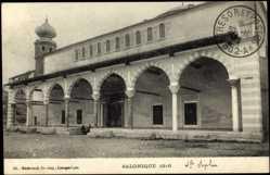 Postcard Thessaloniki Griechenland, Blick auf St. Sophie, Bögen, Vorplatz
