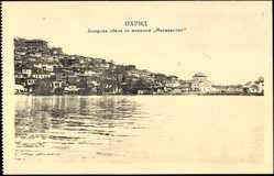 Postcard Ohrid Mazedonien, Wasserblick zum Ufer hin, Gebetshaus