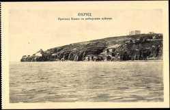 Postcard Ohrid Mazedonien, Blick vom See aus landeinwärts, Küste