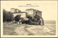 Postcard Ohrid Mazedonien, Strandpartie mit Blick auf ein Kloster
