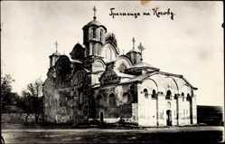 Foto Ak Amselfeld Kosovo, Ansicht vom Kloster Gračanica
