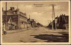 Postcard Baranawitschy Baranowitschi Weißrussland, Hauptstraße, Gebäude