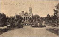Postcard Odessa Ukraine, Sanatorium, Kleiner Brunnen im Park