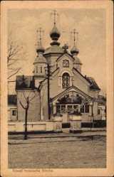Postcard Kowel Ukraine, Straßenpartie mit Blick auf die russische Kirche, Fassade