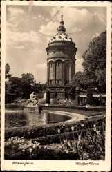 Postcard Mannheim in Baden Württemberg, Blick auf den Wasserturm