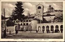 Postcard Cetinje Montenegro, Straßenpartie mit Blick auf das Kloster