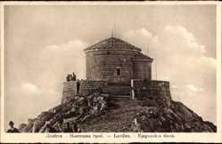 Postcard Lovcen Montenegro, Blick auf Njegoschs Grab, Felsen