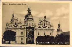 Postcard Kiew Ukraine, Couvent Petschory, Straßenpartie mit Blick auf ein Gebäude