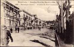 Ansichtskarten Kategorie Thessaloniki/Saloniki