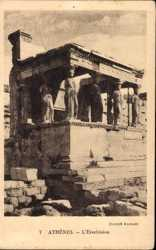Erechteion, Ruinen