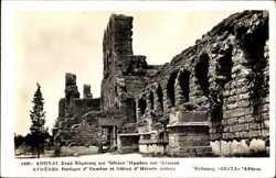 Eumene und Odeon, Atticus, Ruinen