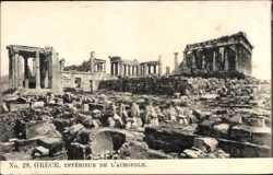 Interieur de l'Acropole