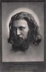 Anton Lang, Portrait
