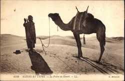 La Priere au Desert