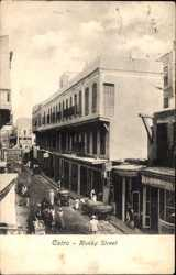 Musky Street