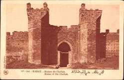 Ruines de Chellah
