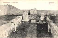 Mitra templom