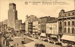 Place de Meir, Torengebouwen