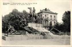 Memorial de la Guerre